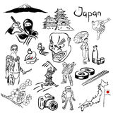 Símbolos de la cultura de Japón libre illustration
