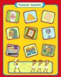 Símbolos de la pascua judía Imagenes de archivo