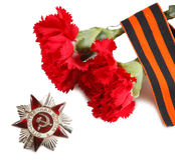 Símbolos de la victoria Orden de la guerra patriótica en la cinta de San Jorge aislada en el fondo blanco Editorial ilustrativo Fotos de archivo libres de regalías