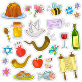 Símbolos del hashanah de Rosh stock de ilustración