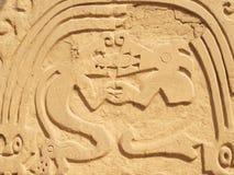 Símbolos del ornamento en ruinas del templo Imagen de archivo libre de regalías