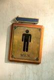 Símbolos del varón del cuarto de baño Fotos de archivo libres de regalías