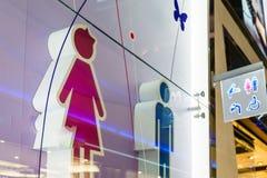 Símbolos divertidos del lavabo del wc - muestra del retrete en aeropuerto público foto de archivo