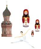 Símbolos do russo Imagens de Stock