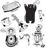 Símbolos 2 do russo Imagens de Stock Royalty Free