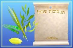 Símbolos e atributos do festival judaico Sukkot Foto de Stock