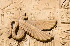 Símbolos egipcios antiguos Fotografía de archivo