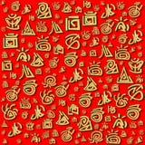 Símbolos enrrollados Foto de archivo libre de regalías