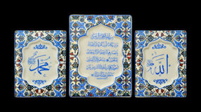 Símbolos islâmicos Fotografia de Stock Royalty Free