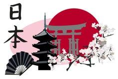 Símbolos japoneses Foto de archivo