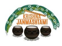 Símbolos Krishna Janmashtami del día de fiesta Pote quebrado de yogur, de pluma del pavo real, de flauta y de dulces Ilustración  fotos de archivo libres de regalías