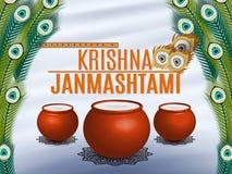 Símbolos Krishna Janmashtami del día de fiesta Pote quebrado de yogur, de pluma del pavo real, de flauta y de dulces Ilustración  fotografía de archivo