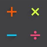 Símbolos matemáticos básicos Imagens de Stock