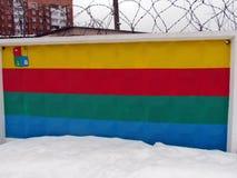 Símbolos nacionais e bandeiras dos distritos da região de Poltava fotografia de stock