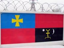 Símbolos nacionais e bandeiras dos distritos da região de Poltava imagens de stock