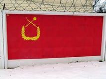 Símbolos nacionales y banderas de distritos de la región de Poltava fotografía de archivo libre de regalías