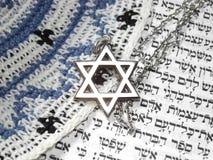 Símbolos religiosos judíos de la tapa 2 Foto de archivo libre de regalías