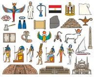 Símbolos sagrados religiosos de Egipto y deidad antigua stock de ilustración