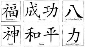Símbolos y cartas chinos Fotos de archivo