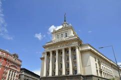 Sófia, Bulgária - edifício do Largo fotos de stock royalty free
