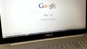 Sökande på Google