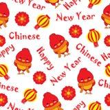 Sömlös bakgrund av den kinesiska illustrationen för nytt år med den gulliga tuppen och lampionlampa på vit bakgrund Vektor Illustrationer