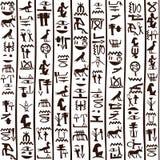 Sömlös bakgrund för egyptisk hieroglyfer royaltyfri illustrationer