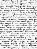 Sömlös bakgrund för text Arkivfoto