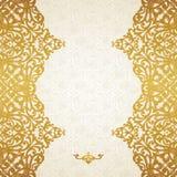 Sömlös gräns för vektor i viktoriansk stil. Arkivfoto