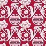 Sömlös modell av kinesiska symboler och blommor röd white för bakgrund Efterföljdstil av kinesisk målning på porslin royaltyfri illustrationer