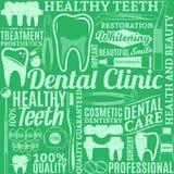Sömlös modell för tand- klinik vektor illustrationer
