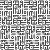Sömlös modell i stilen av den Kufic skriften i ryskt språk Arkivbild