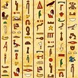 Sömlös modell med mångfärgad forntida egyptisk hieroglyfer Royaltyfri Bild