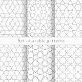 Sömlös symmetrisk abstrakt vektorbakgrund i arabisk stil som göras av, utföra i relief geometriska former Arkivbild