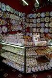 Süßigkeitsystem stockfotografie