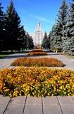 Süd-Ural-staatliche Universität Lizenzfreies Stockfoto