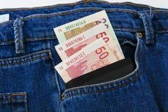 Südafrikanische Anmerkungen R50 und R20 Lizenzfreie Stockfotos