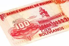 Südamerika-currancy Banknote Lizenzfreies Stockbild