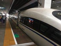 Südliche Bahnstation Dongche Guangzhous Lizenzfreie Stockfotografie
