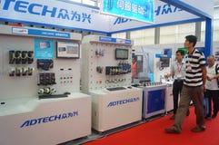 2016 südliche China internationale industrielle Automatisierungs-Ausstellungseröffnung Stockfotos