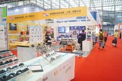 2016 südliche China internationale industrielle Automatisierungs-Ausstellungseröffnung Stockbilder