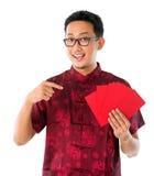Südostasiatischer chinesischer Mann Stockbild