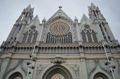 Sühnende Kirche des heiligen Inneren von Jesus Stockfotos