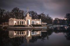 Sławna łodzi stacja, symbol Kryvyi Rih Zdjęcie Stock