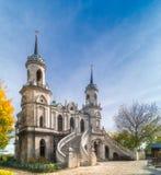 Sławny kościół chrześcijański w Bykovo, Rosja zdjęcia stock