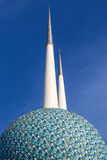 Sławny Kuwejt Góruje Obraz Royalty Free