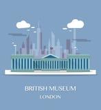 Sławny Londyński punkt zwrotny British Museum ilustracja wektor