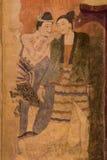 Sławny malowidło ścienne obraz mężczyzna szepcze ucho kobieta fotografia royalty free