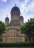 Sławny ortodoksyjny kościół Trzy świętego w Chernivtsi mieście, Ukraina Poprzedni metropolita domu kościół Kościół na zdjęcie stock