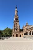 Sławny Plac De Espana - hiszpańszczyzny Obciosują w Seville, Andalusia, Hiszpania punkt zwrotny stary Zdjęcie Royalty Free